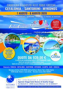 latin-cruise-e-kizmi-summer-2020